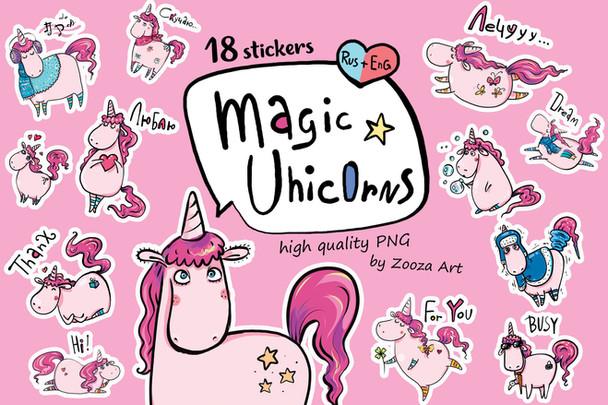 Unicorns stickers