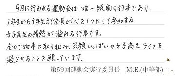 S__25387038.jpg