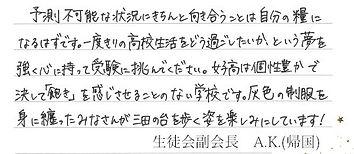 S__25387036.jpg