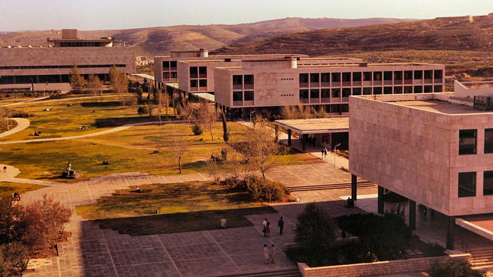 hebrew_u_givat_ram_campus_view_south_db6
