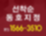 bnn_contract_190222.png