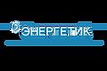 logo_Энергетик_900x600_px-на прозрачном фоне.png
