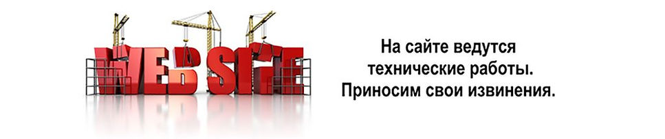 slide_2-1024x215.jpg