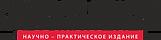 Логотип+в+кривых+РЗА.png