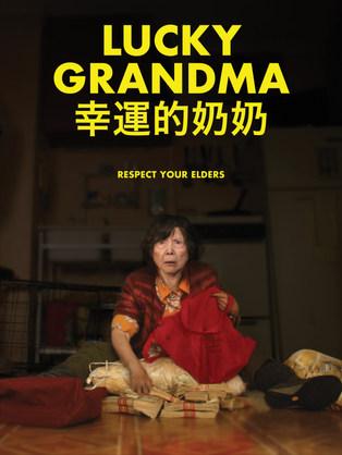 Lucky Grandma Final Key Art.jpg