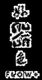 FlowplusLiving logo