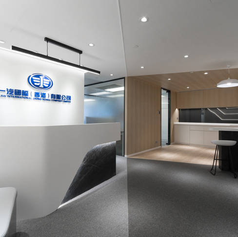 FAW Group Office