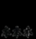 logo 2018 ENG Chinese.png