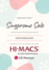 lg himacs promotion .jpg