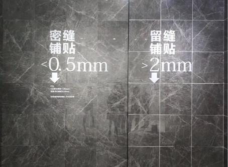 0.5mm Joint Paving Technology | GANI Marble Tiles