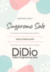 didio promotion .jpg