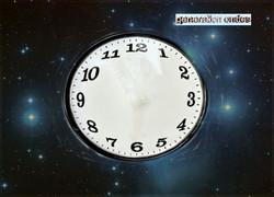 tempshorH12T