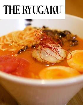 theryugaku.jpg