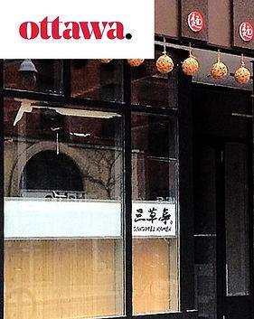Ottawa Mag 3.jpg