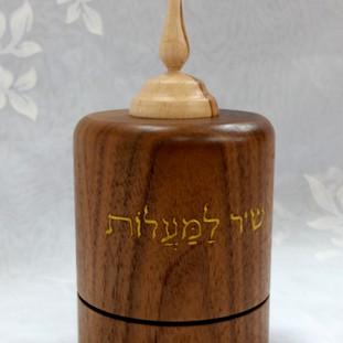 Shir Lamaalot tabletop prayer wheel
