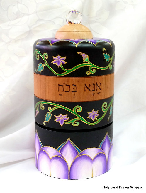 Ana B'koach tabletop prayer wheel CH#2