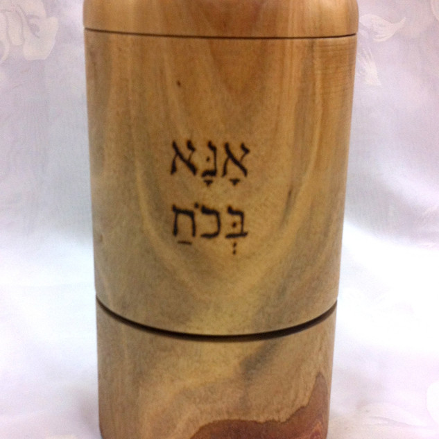 an Ana Bekoach prayer wheel