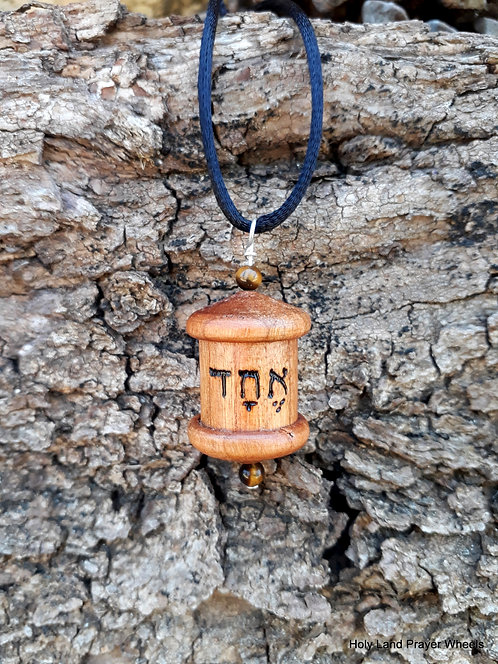 Shema Israel prayer wheel pendant CH#1