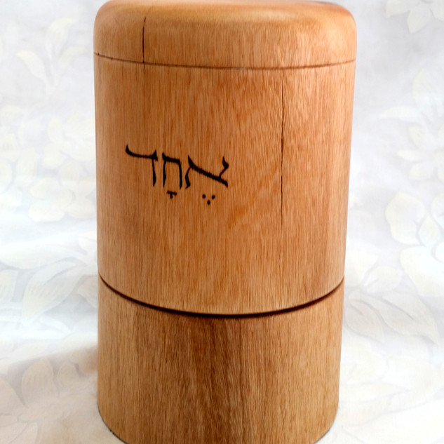 a Shema Israel tabletop prayer wheel