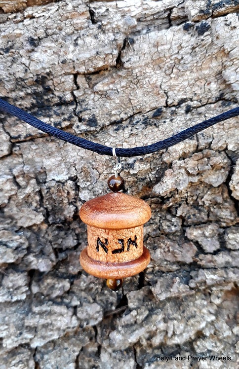 Ana B'koach prayer wheel pendant CH#1