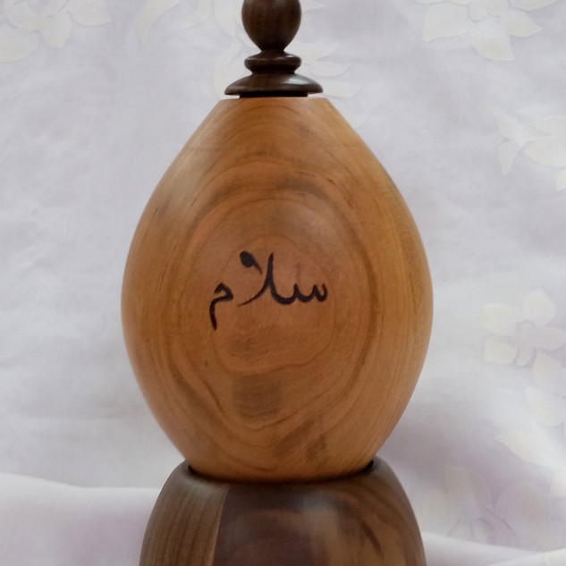 a Surah Al Fatiha tabletop prayer wheel