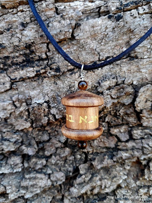Ana B'koach prayer wheel pendant WN#1