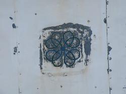 Highland shed artwork.