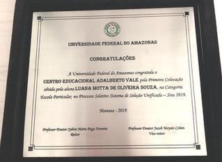 C. E. Adalberto Valle - 1º lugar no SISU-UFAM