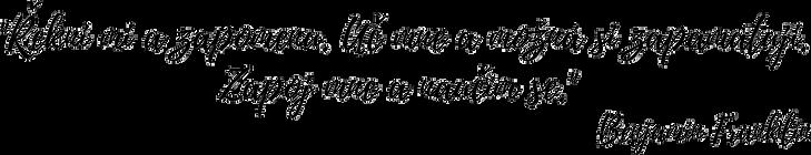 motto II.png