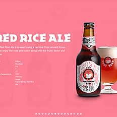 Hitachino Red Rice Ale