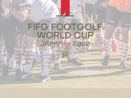 Official website of World Cup 2020