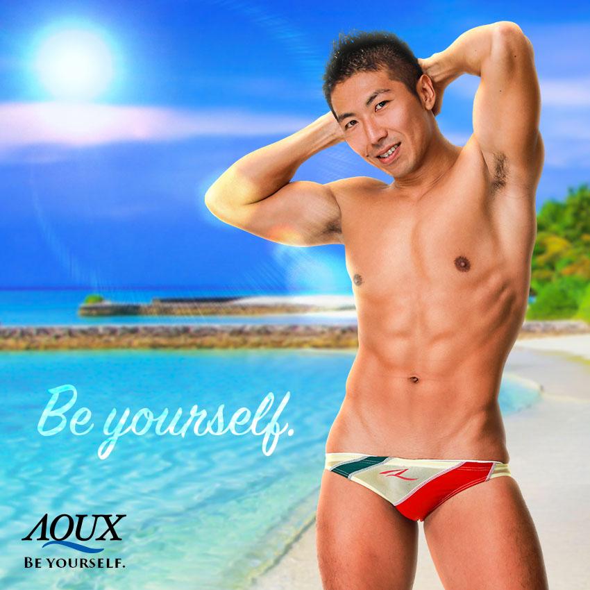 AQUX model: SHU