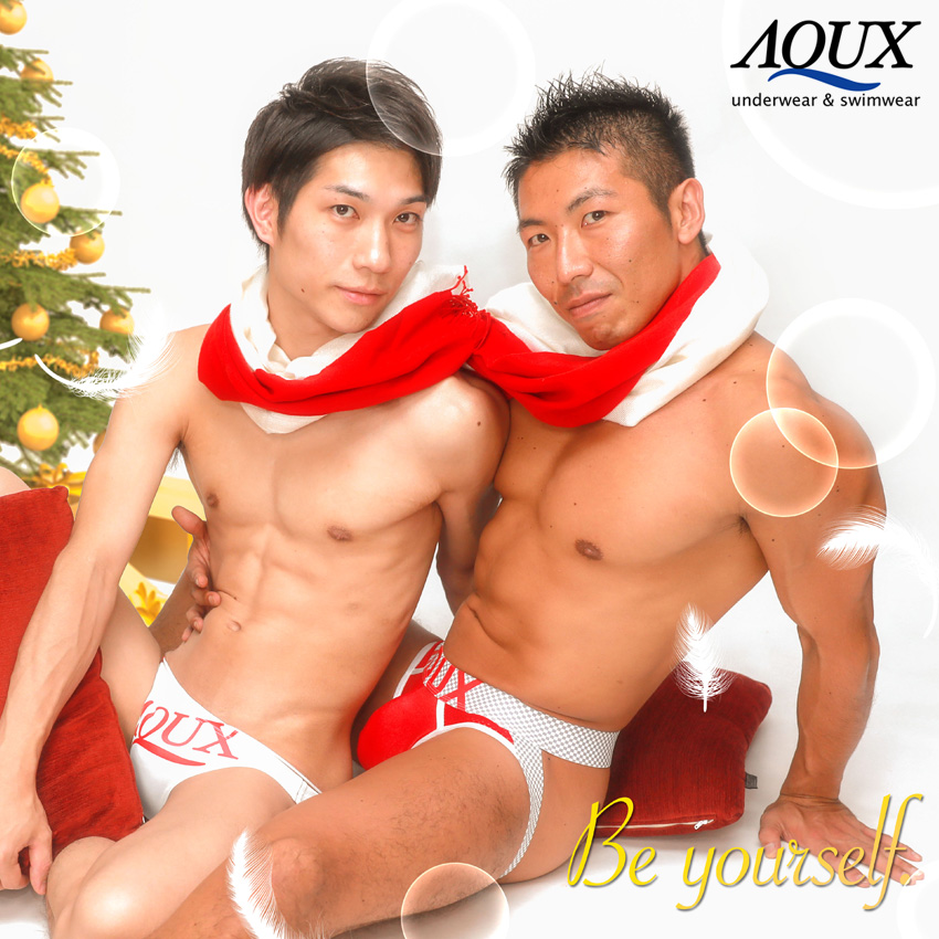AQUX cover photo Nov. 2018
