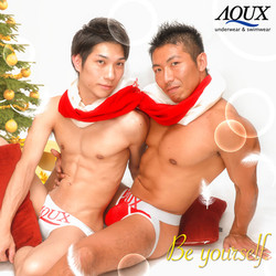AQUX cover photo Nov. 2018