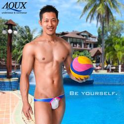 AQUX cover photo Feb. 2018