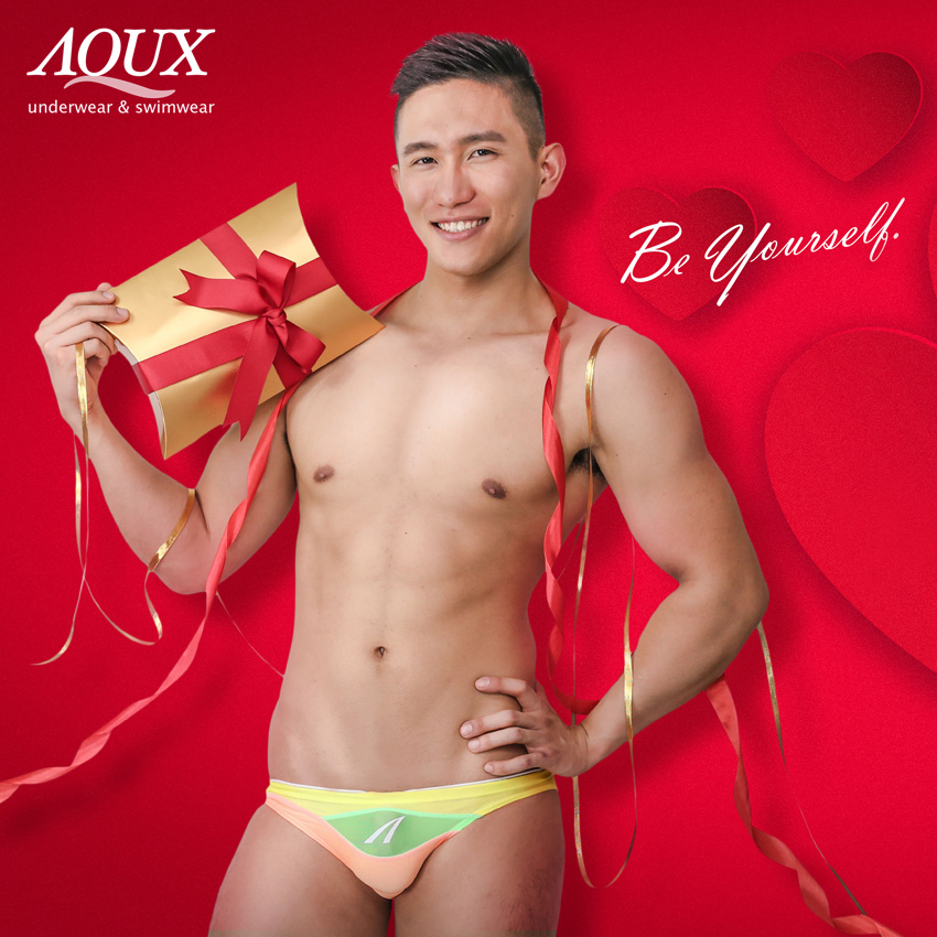 AQUX cover photo Jan. 2018