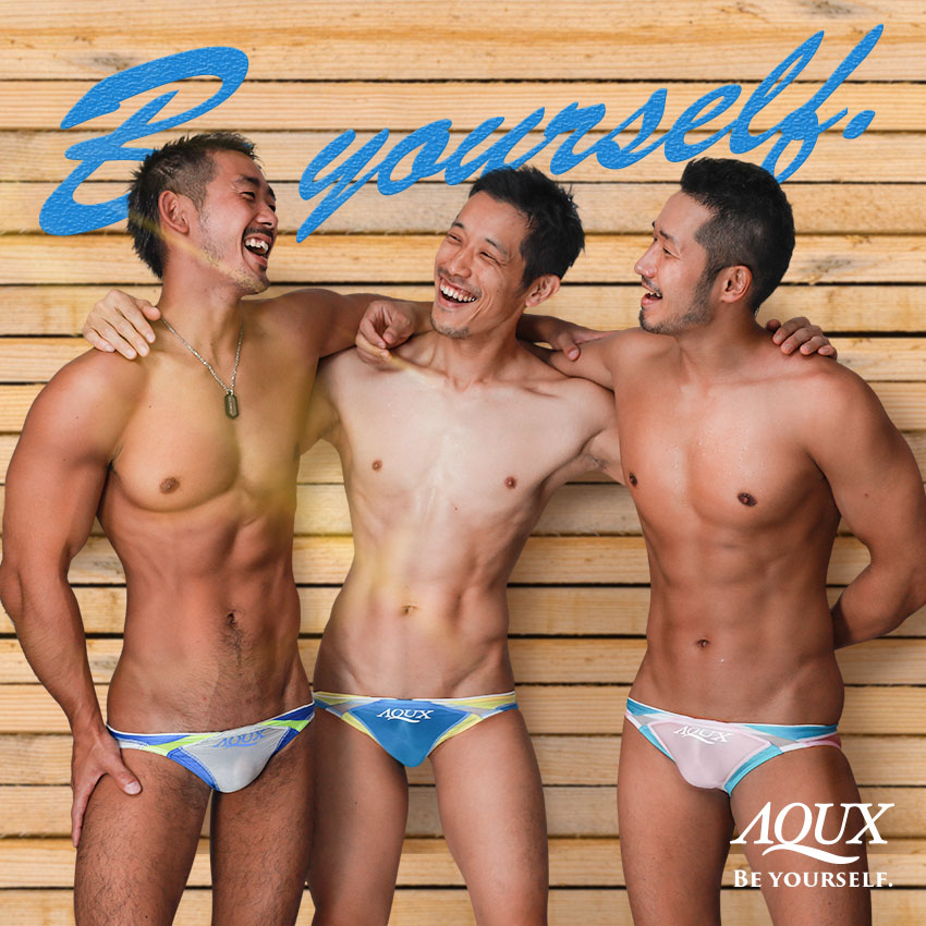 AQUX cover photo Aug. 2018