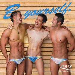 AQUX cover photo Aug. 2018