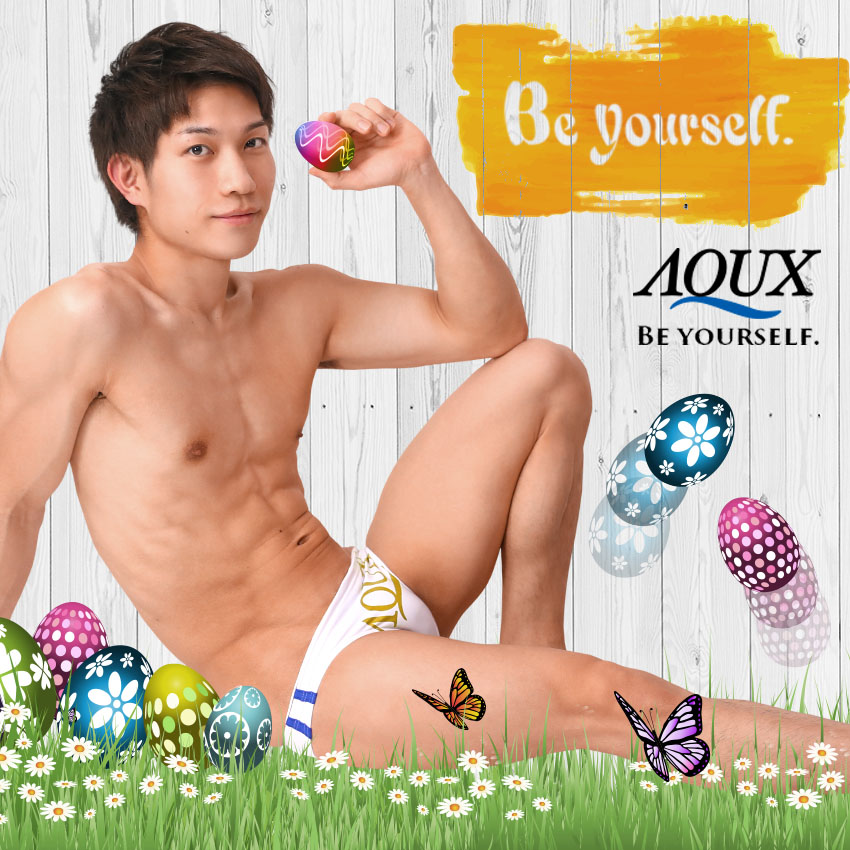 AQUX cover photo Mar. 2018