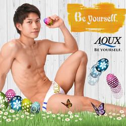 AQUX cover photo Mar. 2018
