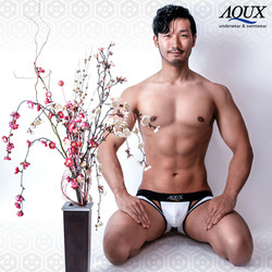 AQUX cover photo New Year 2018