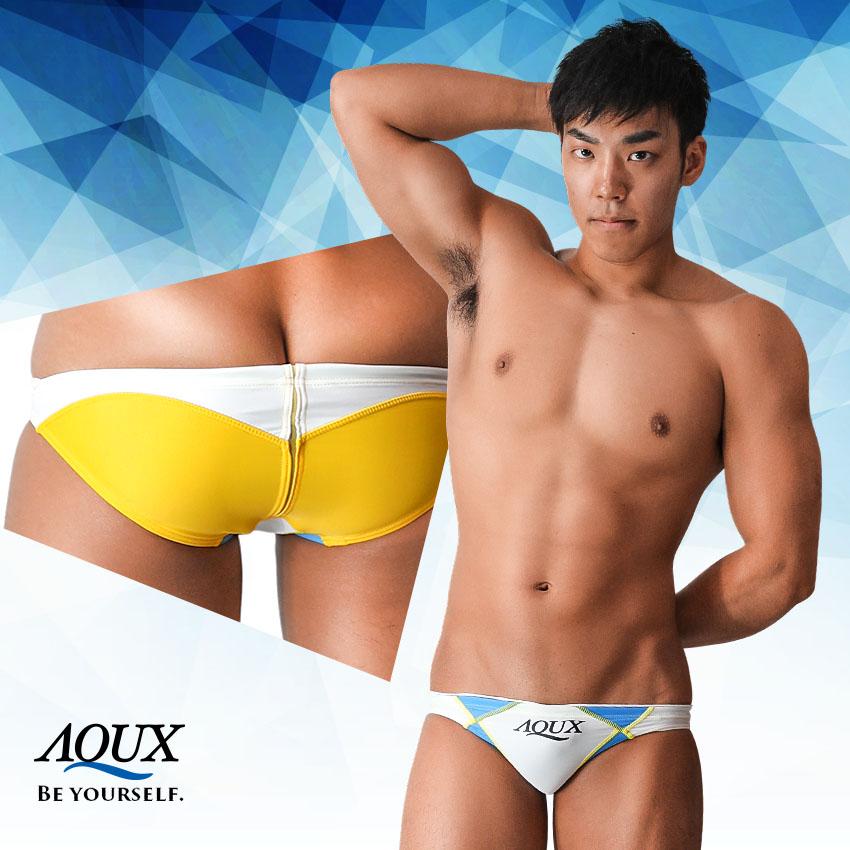 AQUX model: DAN
