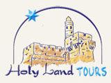 Holy Land Tours, путешествие по Израилю, экскурсии с гидом