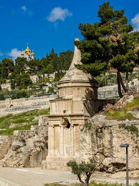 долина Иосафата, кидрон, долина царей,история Израиля, Израиль, путешествие по Израилю, Иерусалим, история Иерусалима, гробница Авессалома