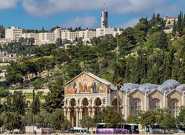 Церковь всех наций, Базилика Агонии Господней, около Елеонской горы, Иерусалим, Израиль
