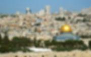 Мечеть Купол скалы, Храмовая гора, Старый город, Иерусалим, Израиль
