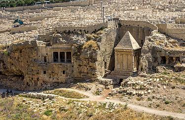 долина Иосафата, кидрон, долина царей,история Израиля, Израиль, путешествие по Израилю, Иерусалим, история Иерусалима, гробница Захарии, гробница бней хезир