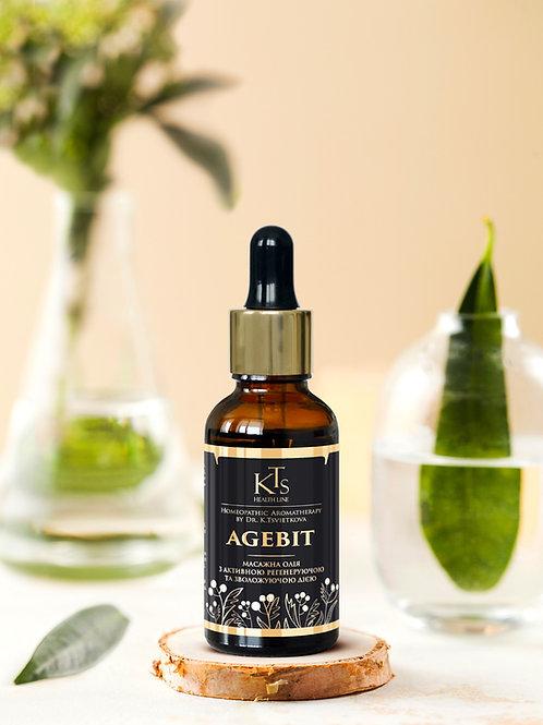 AGEBIT (ЕЙДЖБІТ) олія для обличчя з активною регенеруючою та зволожуючою дією