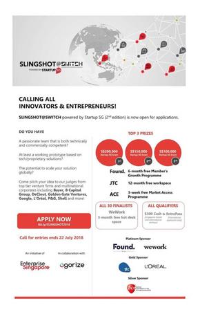 Calling all Innovators & Entrepreneurs!