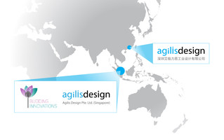 Agilis Design is expanding from Singapore into China!